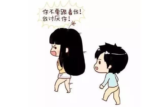 """【每日一禅】两人在一起,什么叫""""合适""""? - 清 雅 - 清     雅博客"""